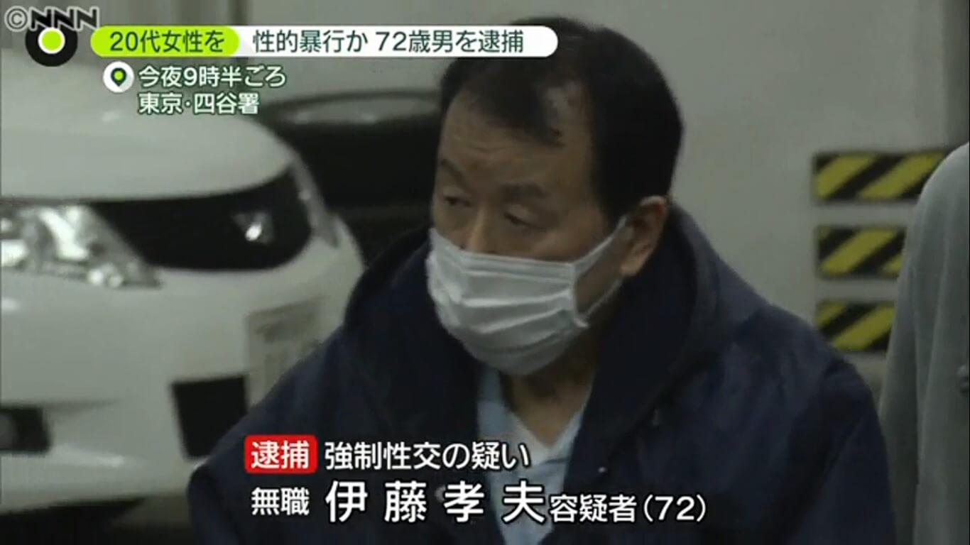 伊藤孝夫の顔画像やFacebook、誘導の手口や犯行動機は?
